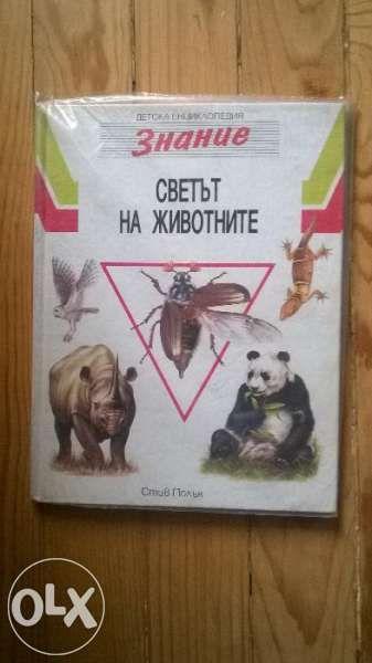 Книги - Стивън Кинг, Ерих Кестнер, Дейвид Линч, Фридрих Ницше и други