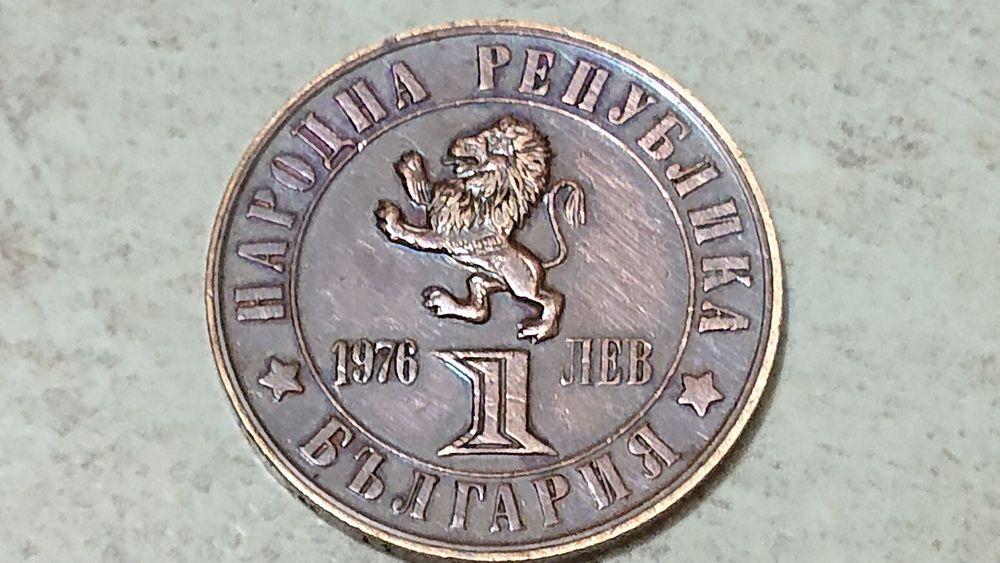 Юбилейна монета от 1 лев