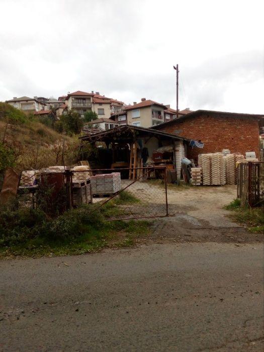 ПРОДАВА СЕ!!!Супер имот в град Ардино,област Кърджали