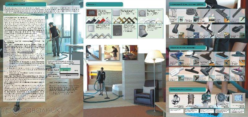 В С П Disan за хотели, къщи, офиси и производствени сгради