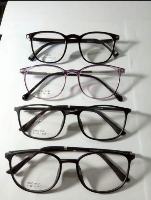 Oculos de vista