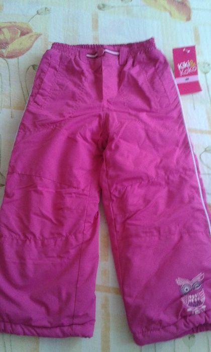 Pantaloni NOI ski 98