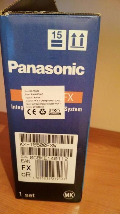 Телефон Panasonic KX-TS500FX Чисто нов, неразопакован гр. Шумен - image 4