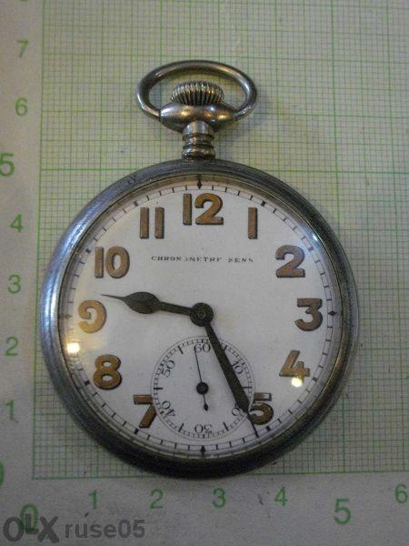 """Часовник """" C Y M A """" джобен работещ"""