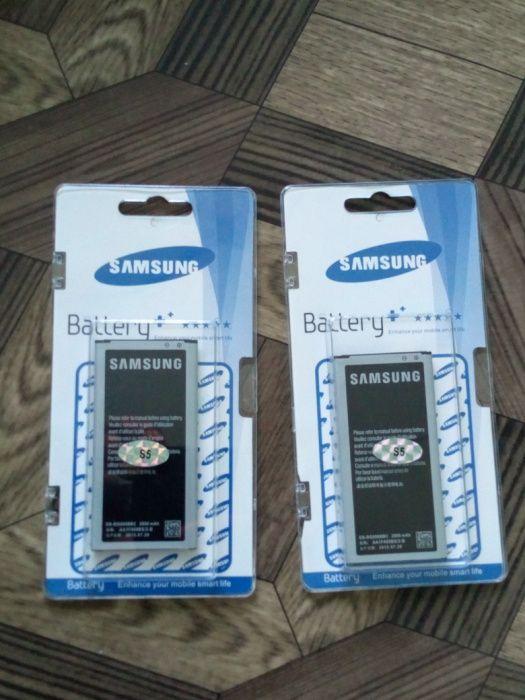 Bateria de s5