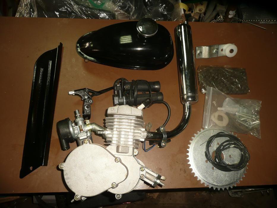 Двигател за велосипед / двигател за колело