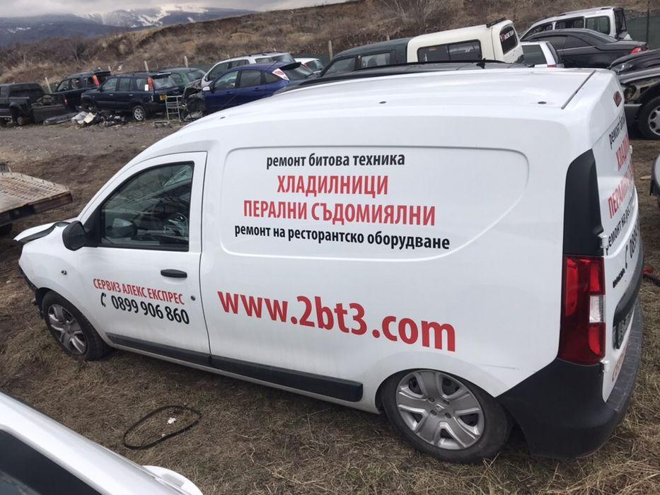 НА ЧАСТИ! Dacia Dokker 1.6 i LPG 102 кс. Дачия Докер Доккер Климатик гр. София - image 2