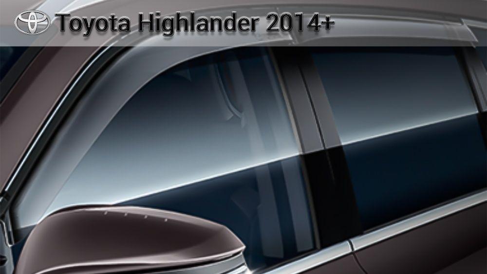 Оригинальные ветровики TOYOTA HIGHLANDER 2014+