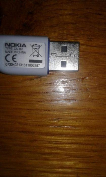 Incarcator universal/cablu de date telefon/tableta USB NOKIA CA-167