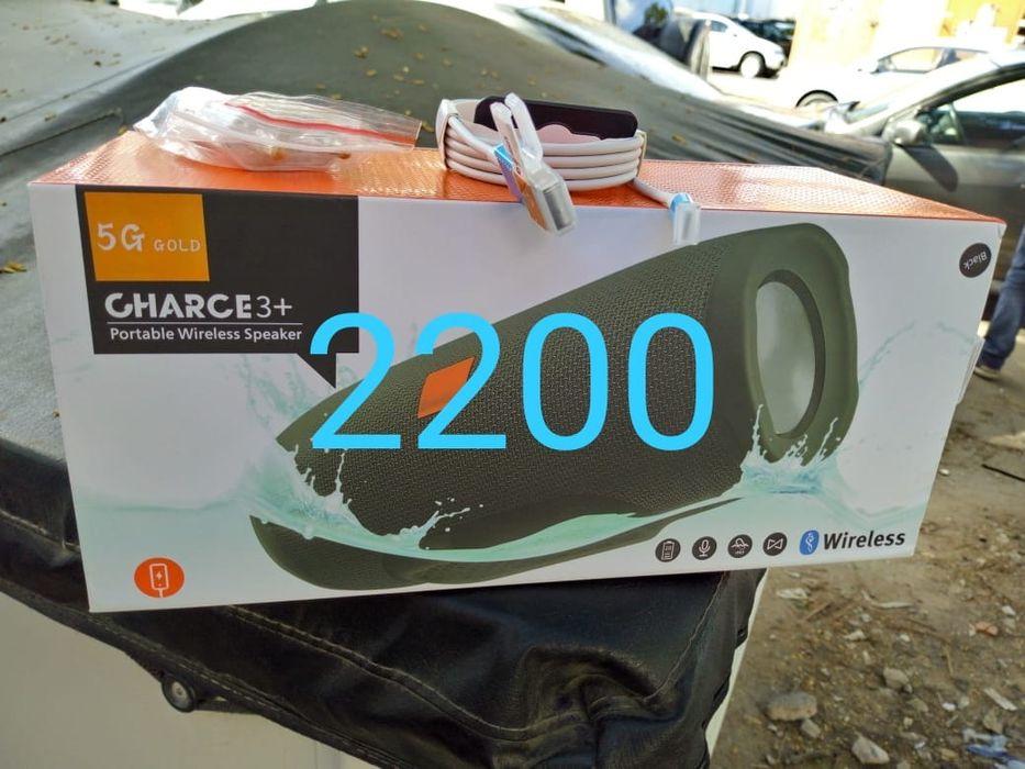 JBL Charge3