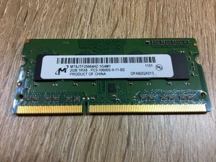 Vând Memorie(placa) Ram 2GB Sodimm Micron