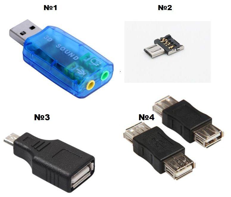 USB звукова карта и USB конвентори