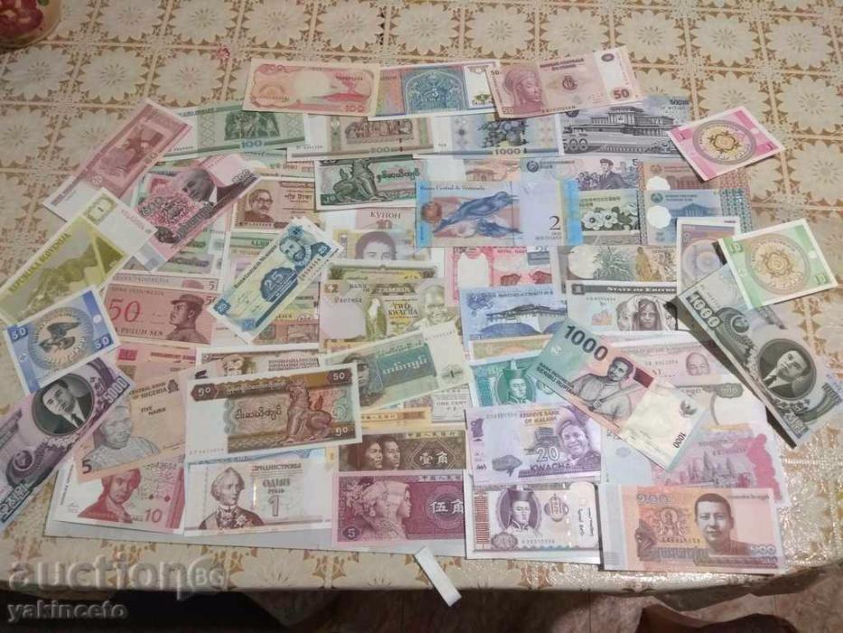 банкноти цял свят-лот гр. Ямбол - image 7