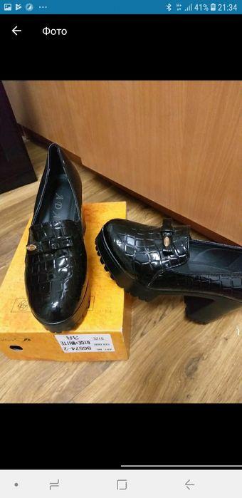 Продам красивый обувь