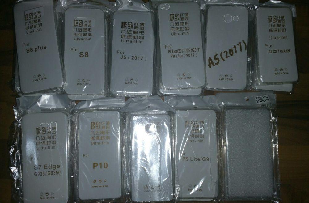 Husa silicon Huawei P8/P9 Lite 2017, P9 Lite 2016, G9, P9 Plus, P10