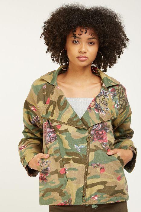 Камуфлажно яке
