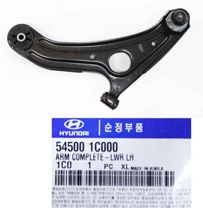 Левый рычаг Hyundai Getz/Гетц