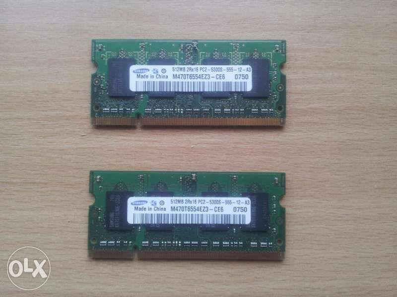 Продавам RAM памет за лаптоп SODIMM 2x512MB DDR2
