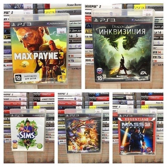 Дешевые диски PS3 \ магазин GAMEtop \ + возможен ОБМЕН