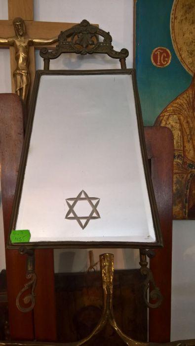 oglinda evreiasca