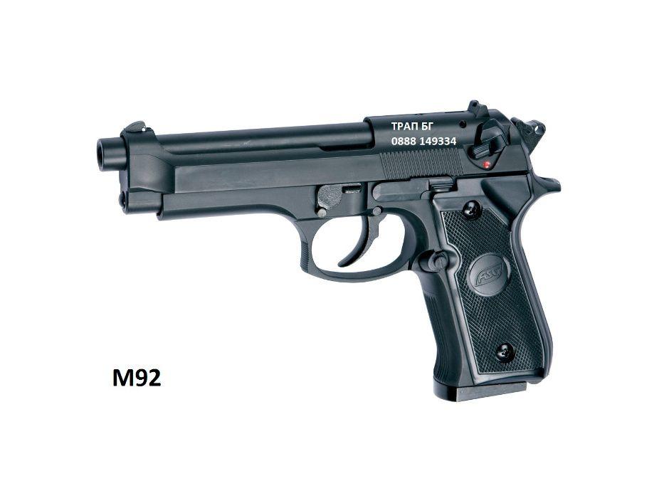 Еърсофт Airsoft пистолет GREEN GAS пистолети pisolet Beretta STI