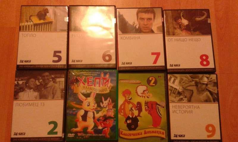 СД на любими български филми