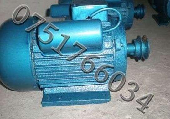 Motor Electric Monofazic Monofazat 1.5 2.2 3 4 kw rotatii FULIE Garant