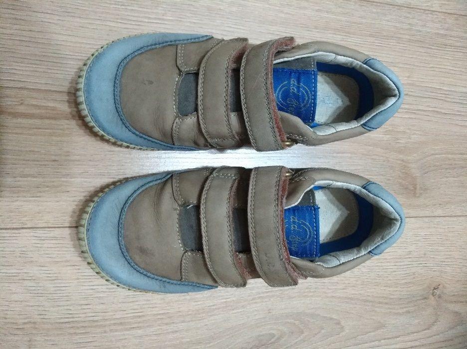 Pantofi DD Step, marimea 32, ortopedici, baieti, maro cu albastru