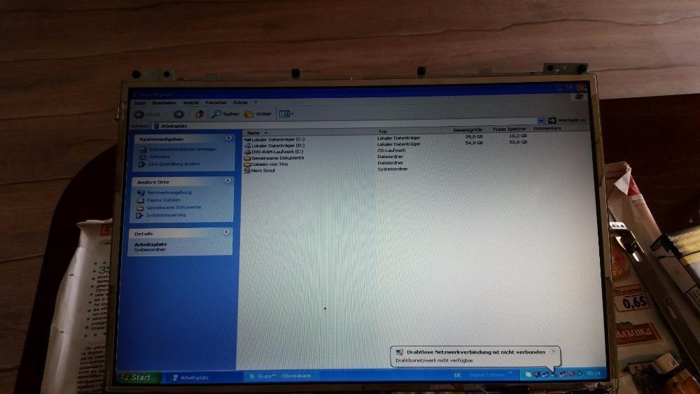 матрица (екран) за лаптоп 17 инча
