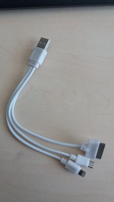 USB Кабел за зареждане 3в1