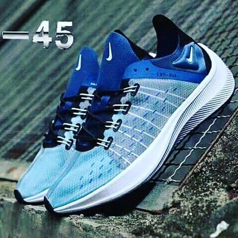 Nike'