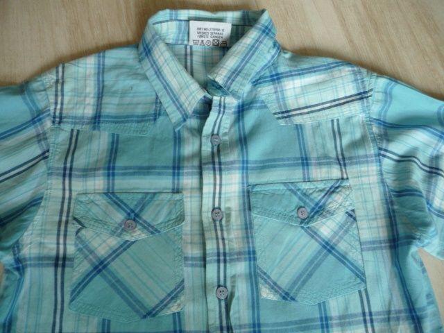 риза с дълъг ръкав за момче, ръст до 140 см