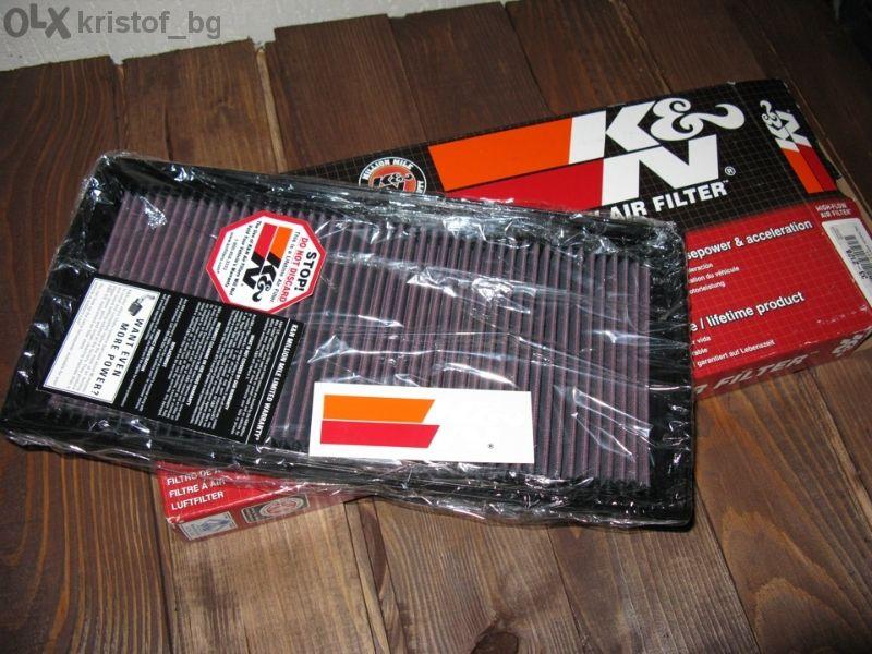 Разпродажба на налични филтри !!! Спортни филтри K & N - панелни,конус