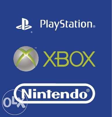 Modare Xbox 360, Playstation 3, Nintendo Wii - Galati, Romania