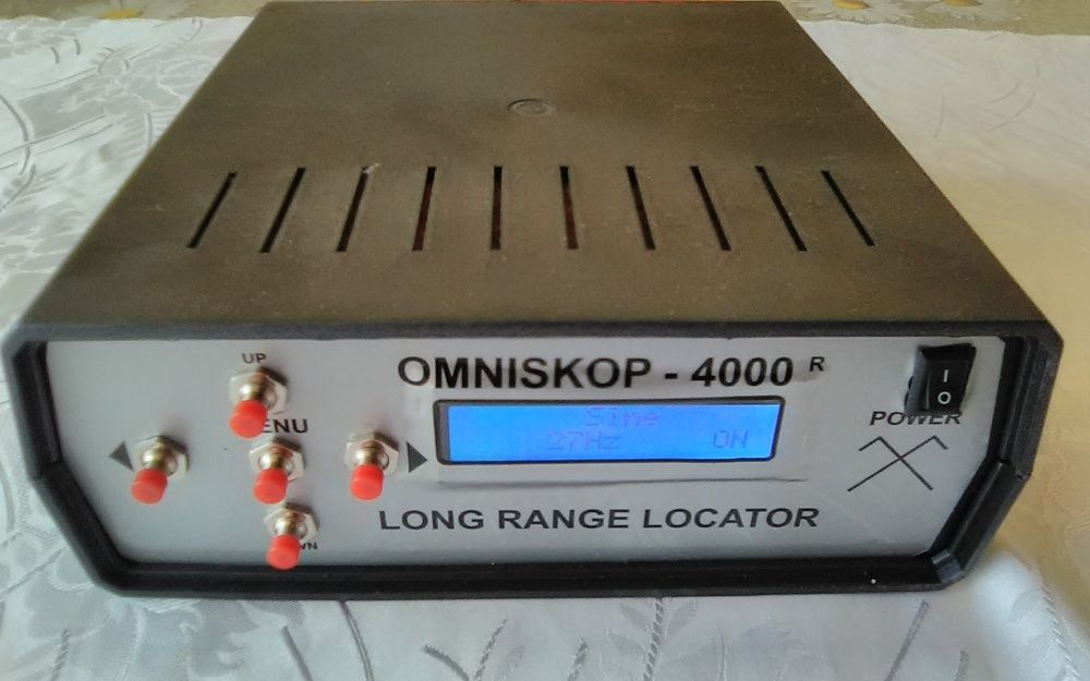 Металдетектор металотърсач скенер за злато Омнископ-4000