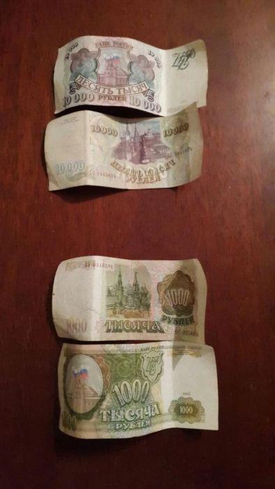 Продам рубли 1993 года