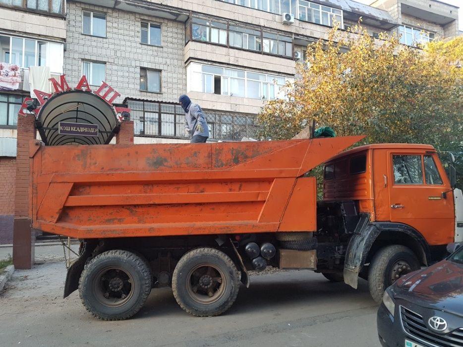 Камаз услуга вывоз мусор и снега общем все