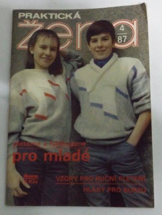 Списания за плетиво
