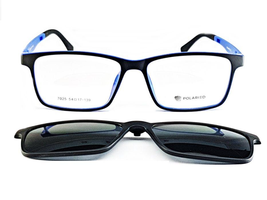 Rame ochelari de vedere si soare Clip On 7025 C7 Polari