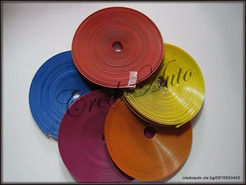 Гумени протектори за джанти 8М ролка 4 цвята!