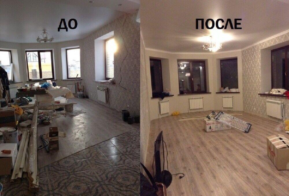Качественный Ремонт Квартир , офисов , домов !
