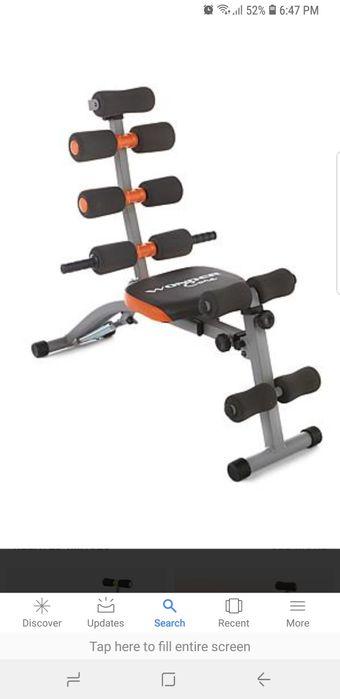 máquina de exercício Bairro do Xipamanine - imagem 1