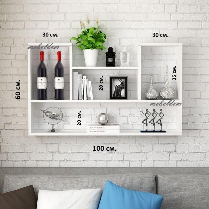 Етажерка за стена,етажерки(код-0156) гр. Варна - image 3