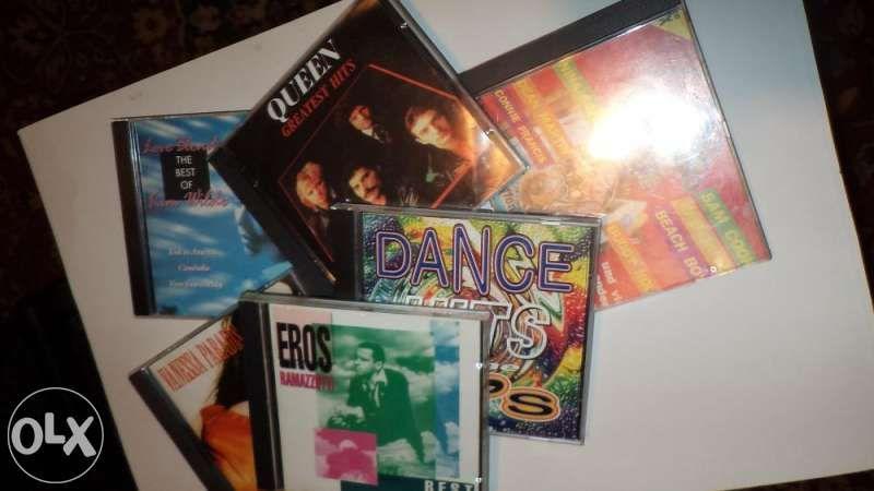 продавам невероятна колекция музикални Сд