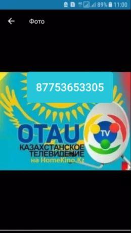 Nastroika Otau Tv