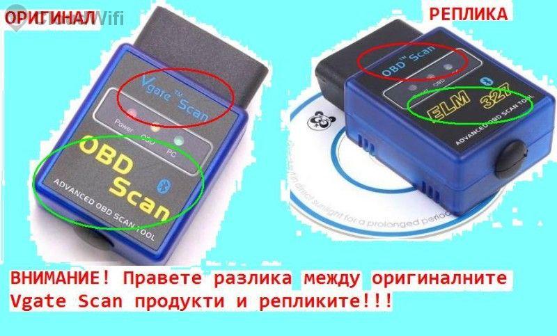 Ново! Elm 327 v2.1 Obd елм Bluetooth адаптер за Авто Диагностика, Obd2