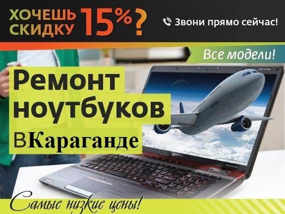 Запчасти на ноутбук оперативная память аккумуляторы батареи зарядки