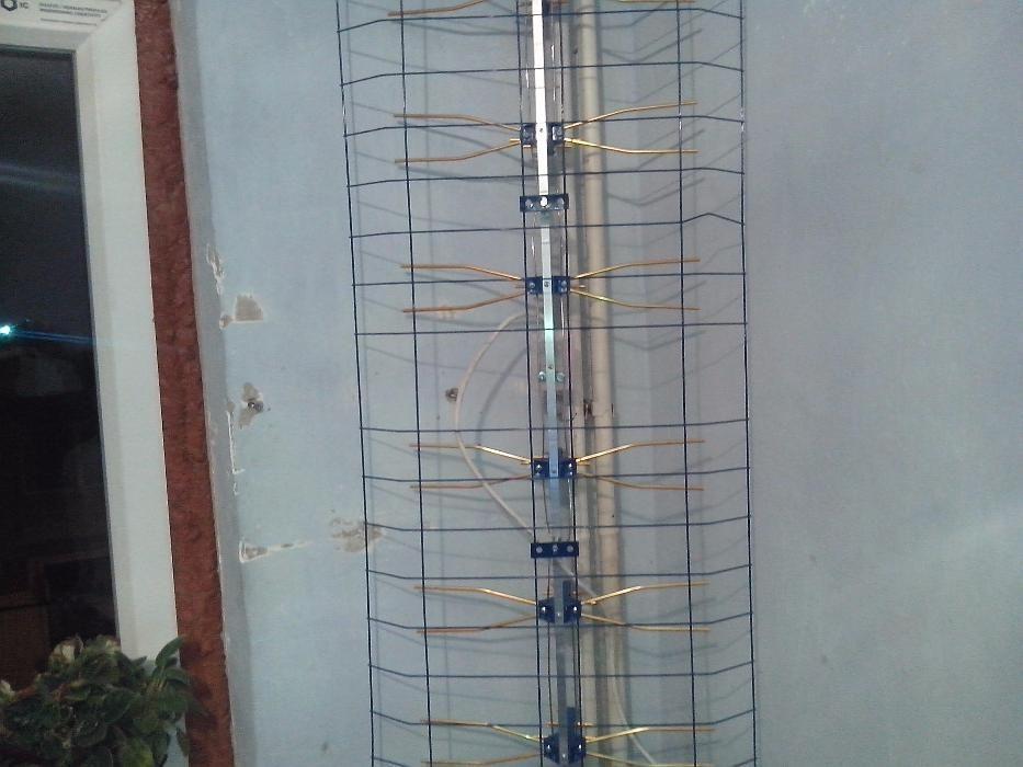 antena cu plasa terestra Philips pentru T2
