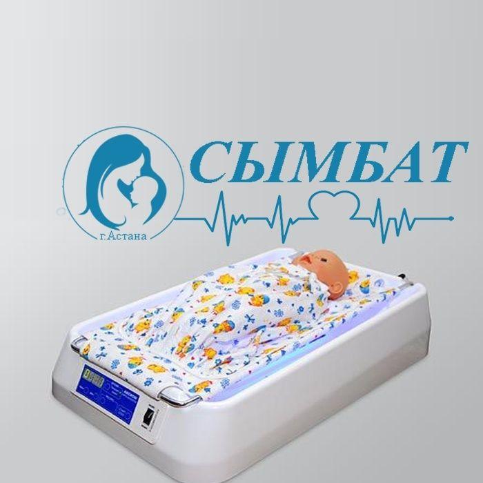 Аренда Фотолампы (облучатель) для лечения желтухи у новорожден Астана - изображение 2