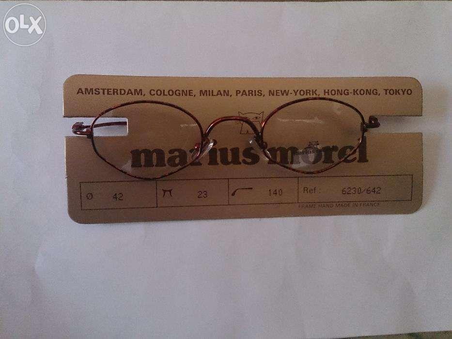 rama ochelari vedere marius morel